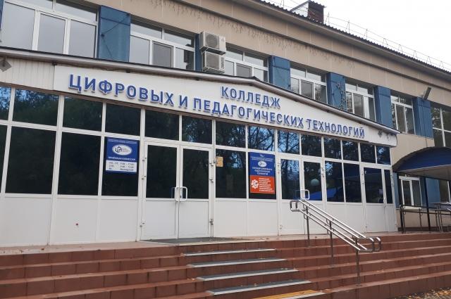 Тюменский колледж цифровых и педагогических технологий.