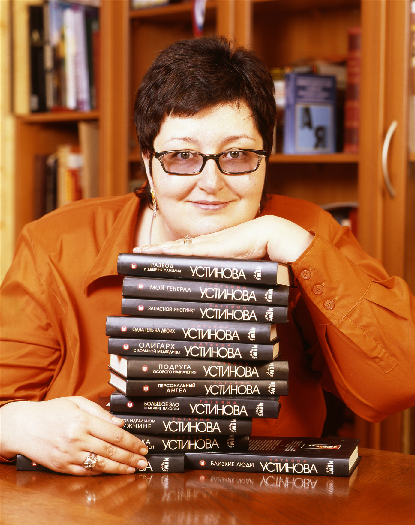 Татьяна Устинова. 2008 год