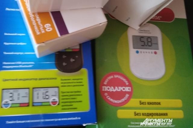 Глюкометры - это не система непрерывного мониторирования, которую требуют больные.