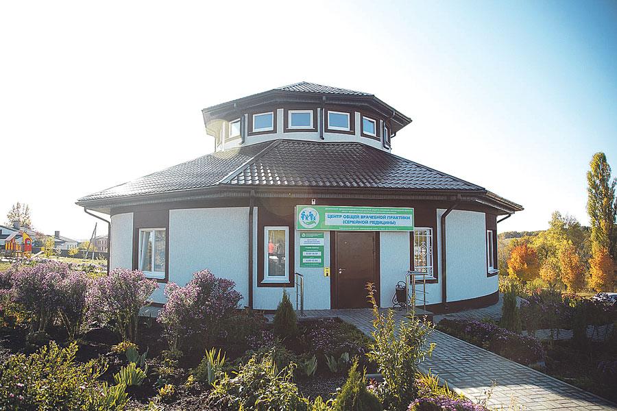Офис врача общей практики в селе Ерик Белгородского района.