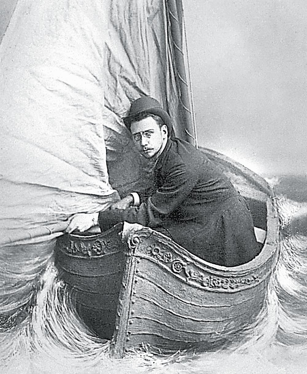 Алексей Бахрушин. Харьков, январь 1890 г.