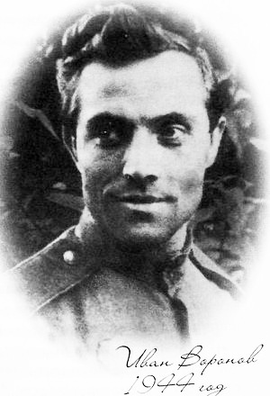 Иван Воронов, будущий Архимандрит Алипий.