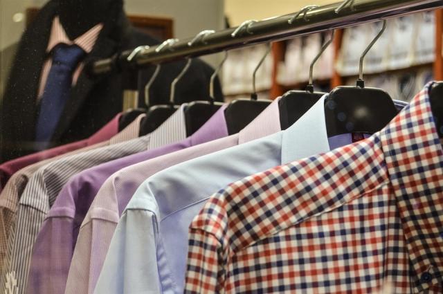 Если рубашки менять каждый день, то ощущения однообразия не будет.
