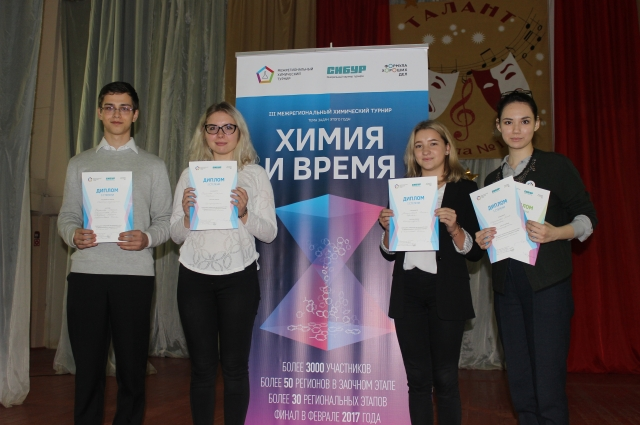 В этом году химические турниры пройдут более чем в трети регионов России.