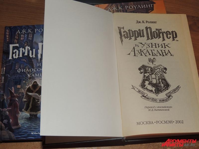 Книги о Гарре Поттере любят и дети, и многие взрослые