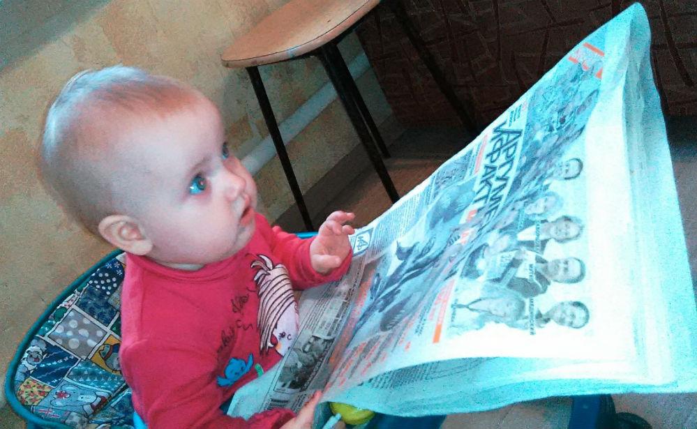 «Ура, я сегодня первая читаю АиФ».