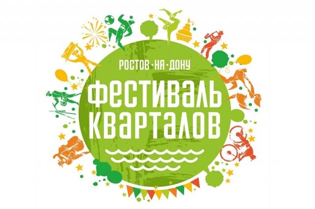 Праздник творчества, спорта и ремесел пройдет 15 июля с 16.00 до 22.00 в парке Дружбы.