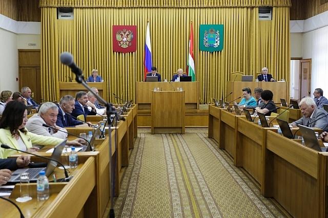 На финальной сессии Законодательного собрания Калужской области разбиралось более 20 вопросов.