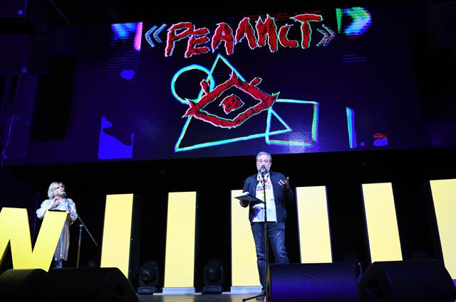 Вгороде пройдет международный фестиваль веб-сериалов (18+)