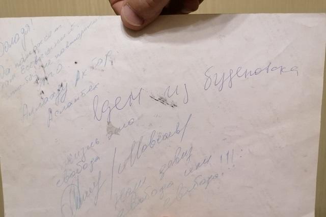 На обороте фотографии, отправленной Владимиру Попову, Большой Асланбек написал: «Володя! Да поможет нам Всевышний, чтобы не повторилось это».