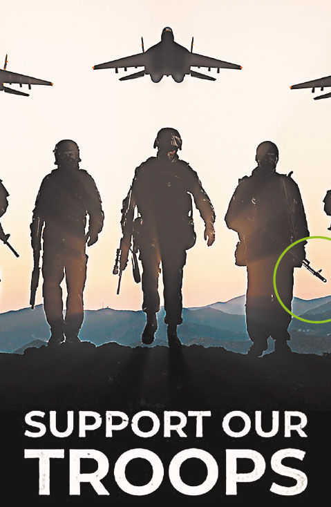 Текст на американском плакате: «Поддержи наши войска». Скриншот с сайта politico.com