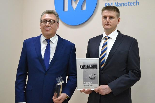 АО «РМ Нанотех» - единственное в нашей стране высокотехнологичное промышленное производство наноструктурированных пористых полимерных мембран и модулей на их основе.