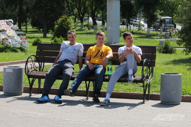 Иваново город студентов