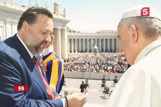 Папа Римский Франциск и Павел Дорохин.