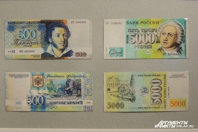 В России могли появиться купюры с портретами Пушкина, Ломоносова и Гагарина.