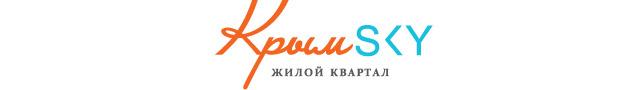 *скай групп **крымский