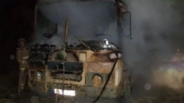 Сгоревший автобус.