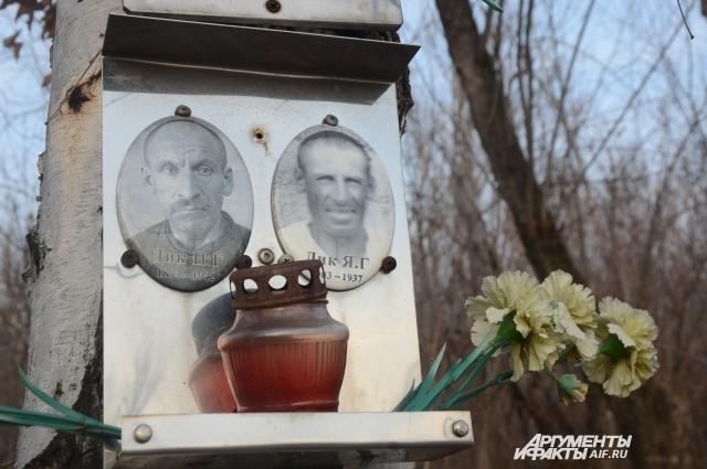 353 человека осудили по «закону о трех колосках» в Оренбургском округе.