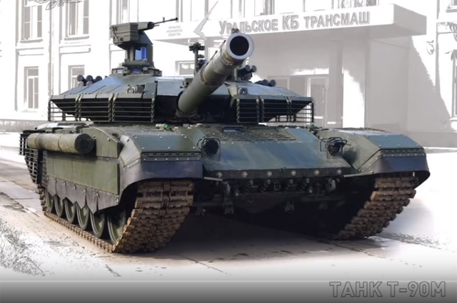 Т-90M