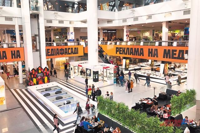Крупный торговый центр «Мост-Сити».