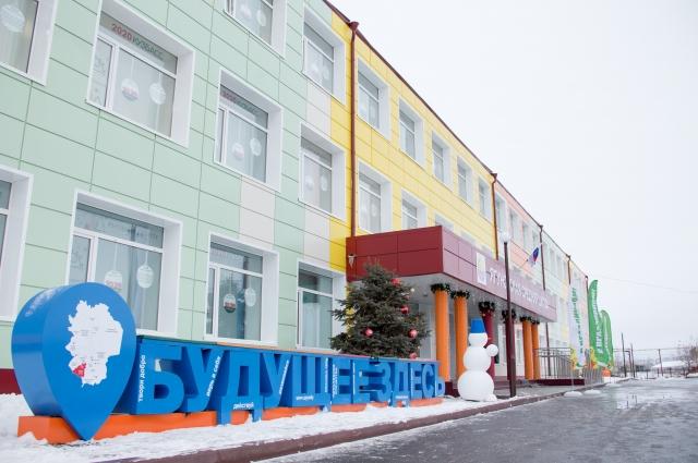 В разработке проекта капремонта школы участвовали сами школьники.