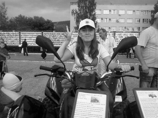 Погибшей Анне Бушковской было 17 лет