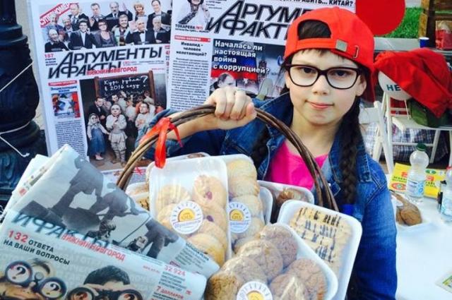 Продукция «Традиции» хорошо знакома многим нижегородцам, ее любят и взрослые, и дети. Все подписчики были приятно удивлены, получив подарки от партнера акции – наборы вкусного печенья.
