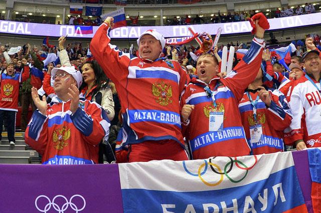 Болельщики на Олимпиаде