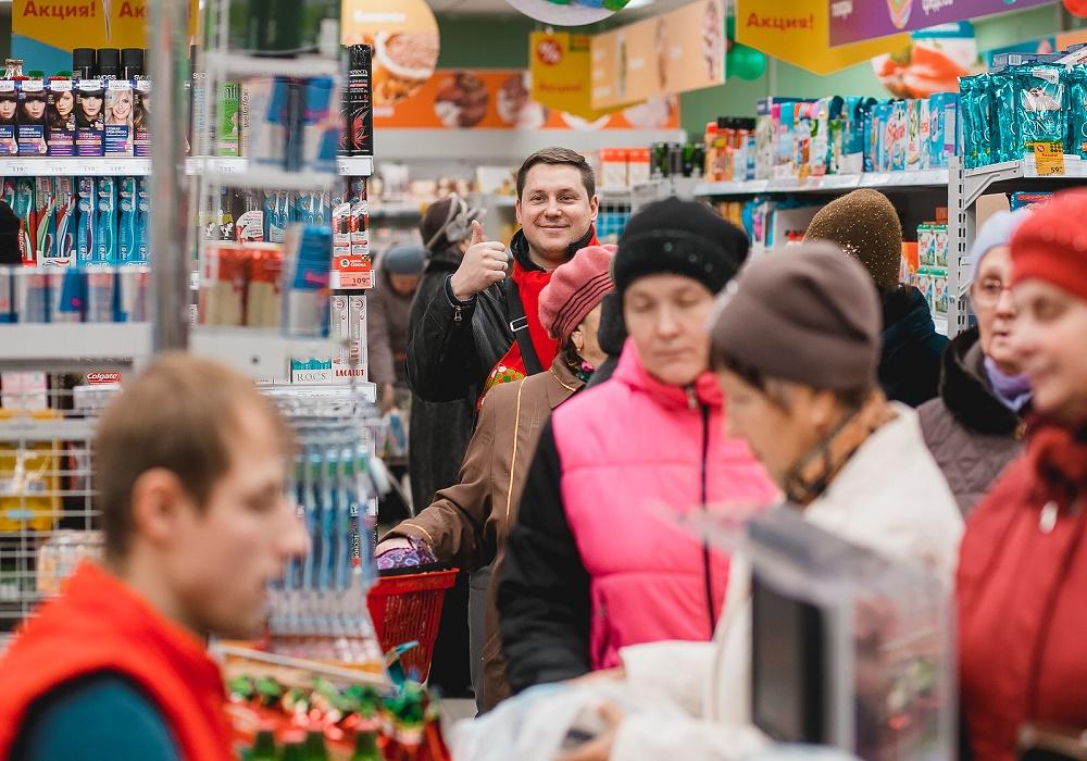 Открытие магазина «Пятёрочка»