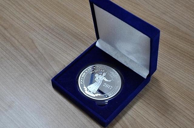 Серебрянная медаль получена предприятием на всероссийской пищевой выставке «Золотая осень» в Москве.