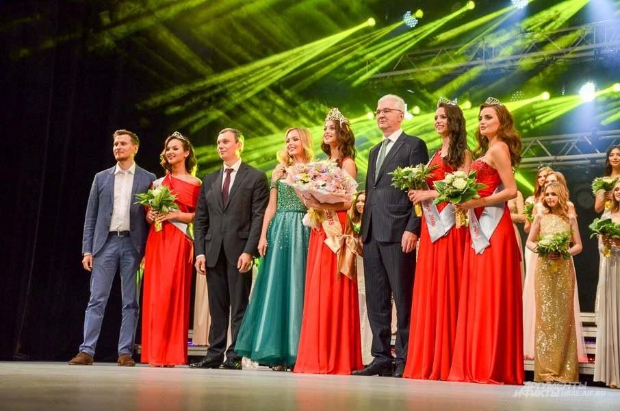 Мисс Екатеринбург-2018