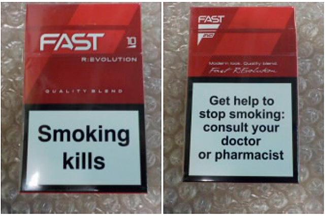 купить сигареты фаст в омске