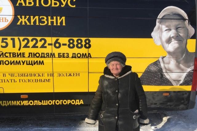 Рашида изображена на «Автобусе жизни».