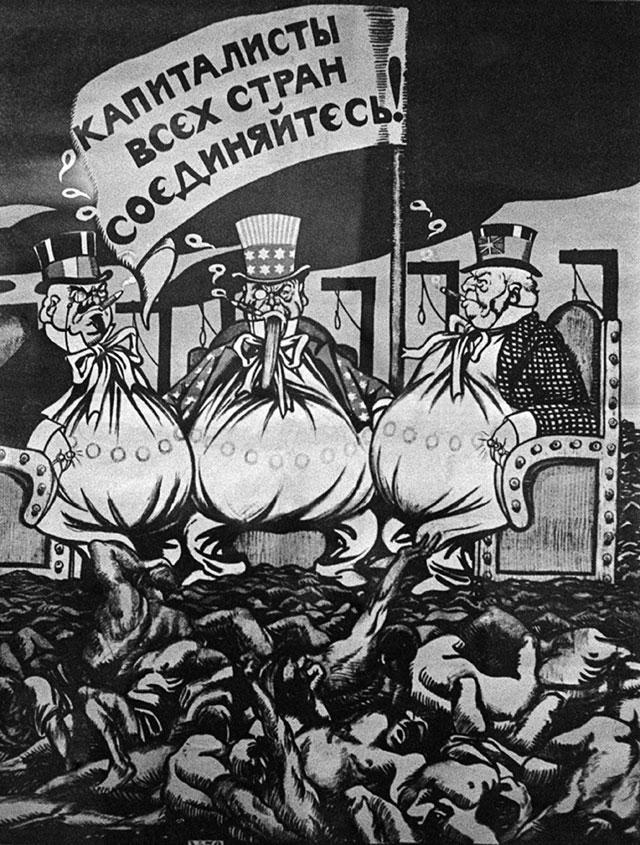 Репродукция плаката «Лига наций». Художник Виктор Дени. Ульяновский краеведческий музей.