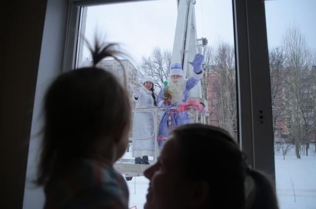 Дети были в восторге!