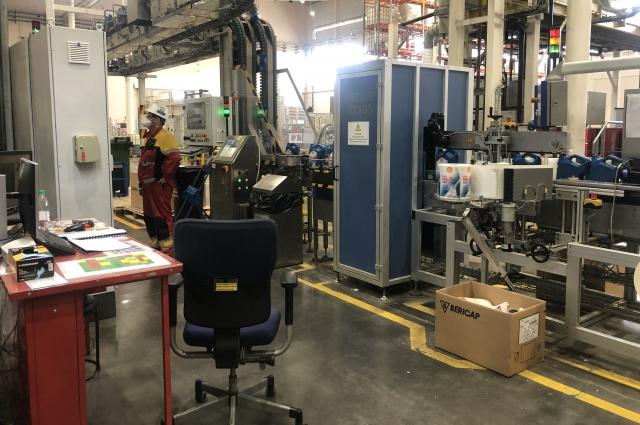 На заводе всё оборудовано по последнему слову техники.