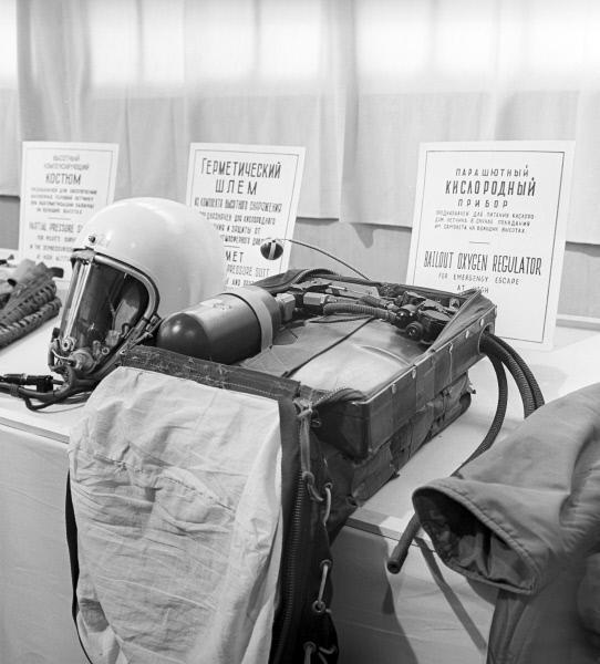 Выставка остатков американского самолета-шпиона