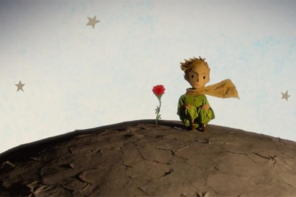 «Маленький принц».