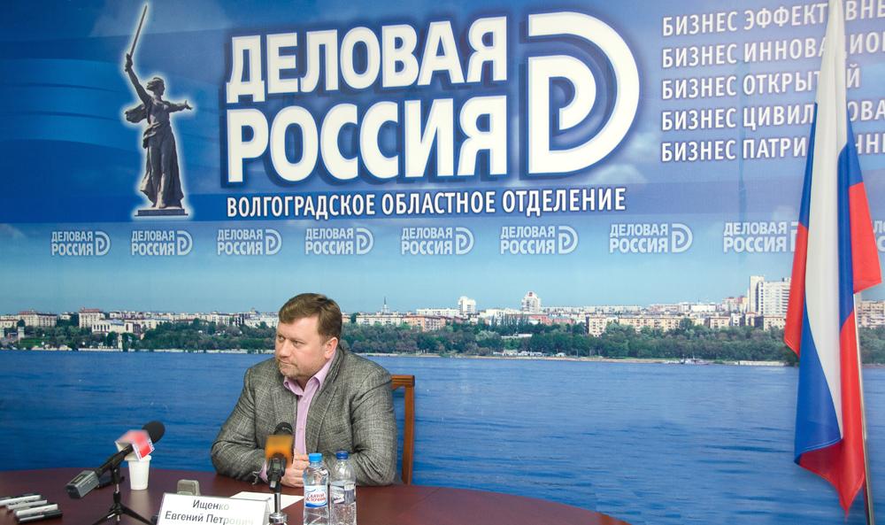 Евгений Ищенко будет защищать интересы предпринимателей.