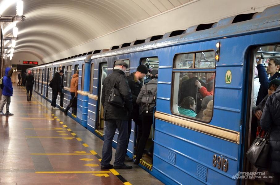 Екатеринбургское метро.