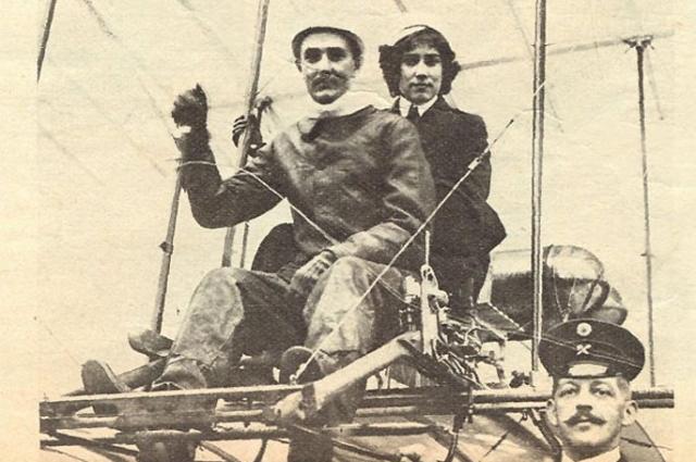 Шаховская со своим учителем Лебедевым.