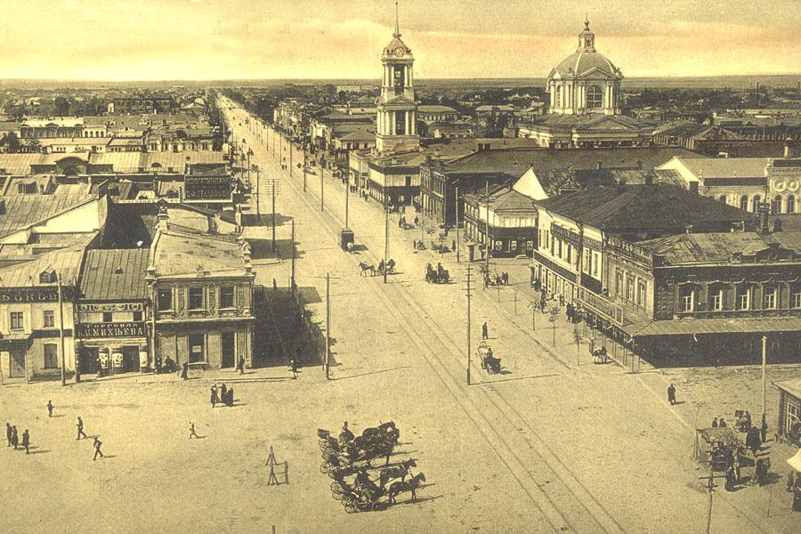 Улица Ново-Московская, ныне — Плехановская.