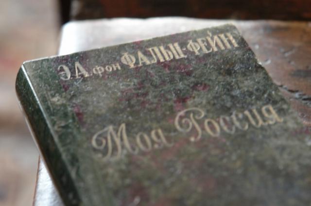 Автобиографическая книга, изданная на нескольких языках.