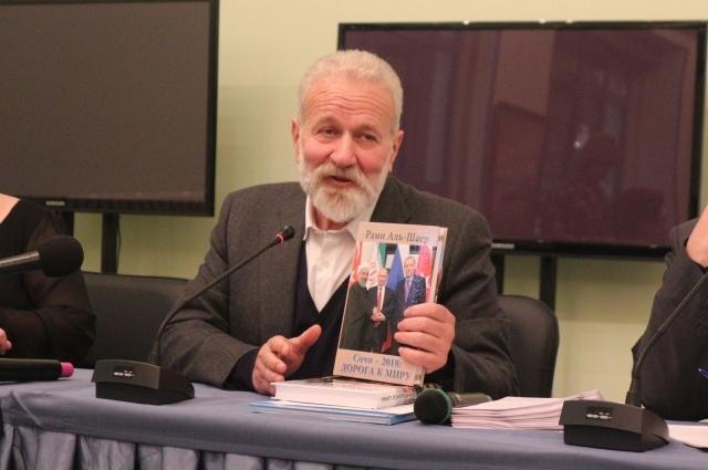 Политолог Рами Аль-Шаер.