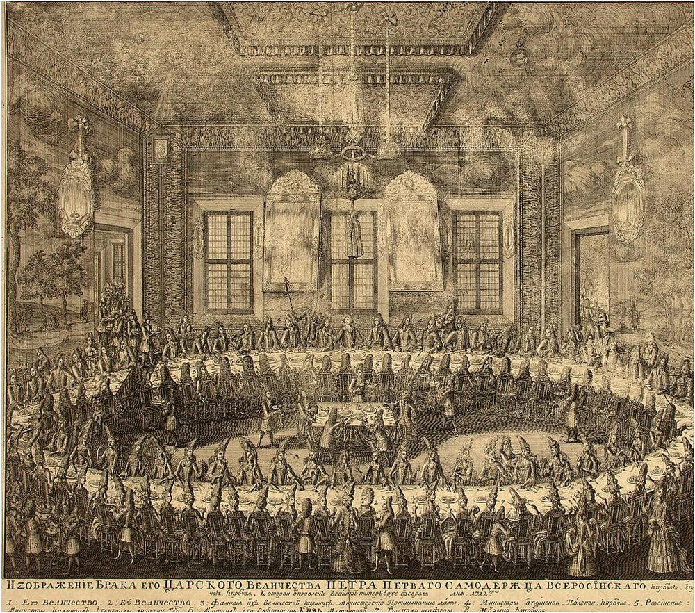 Свадьба Петра I и Катерины Алексеевны в 1712 году. Гравюра А. Ф. Зубова, 1712