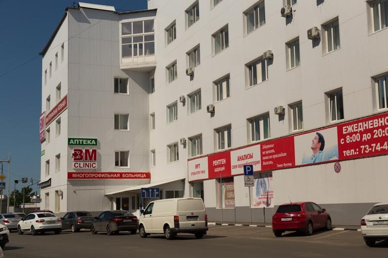 ВМ-Клиник