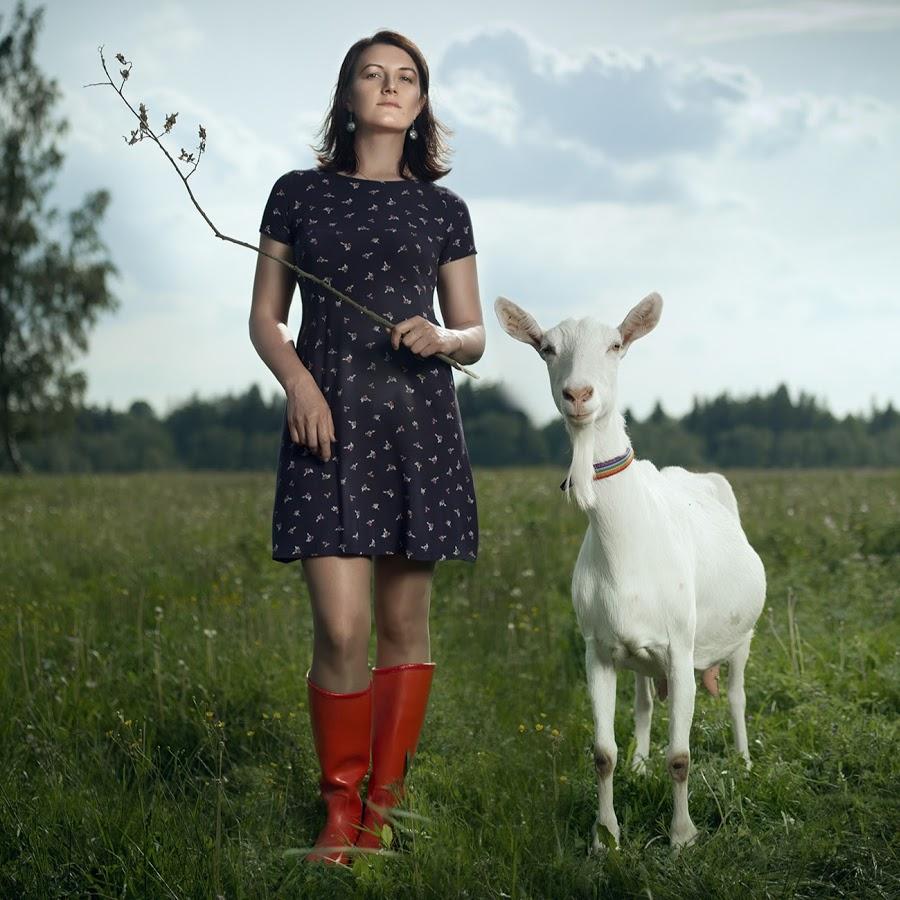 девушка и козы