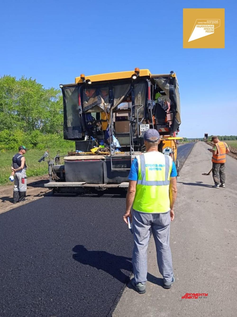 До конца действия нацпроекта, то есть к 2025 году, около 85% омских дорог приведут в надлежащий вид.