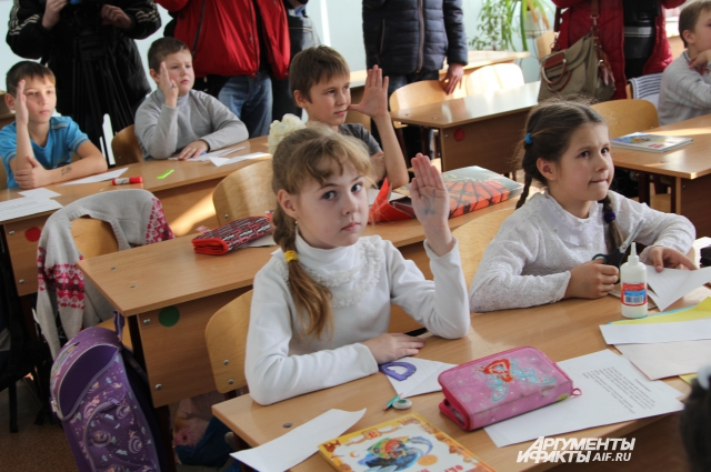 В классе из 27 детей, 21 беженцы с Украины