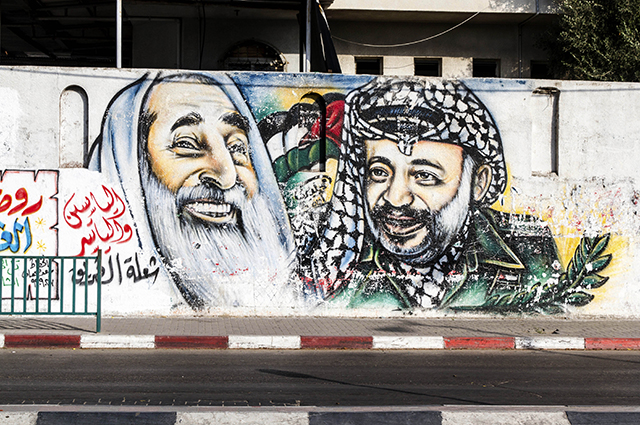 Рисунок, изображающий Ахмеда Ясина и Ясира Арафата